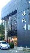 Miyokawa