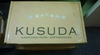 Kusuda_2